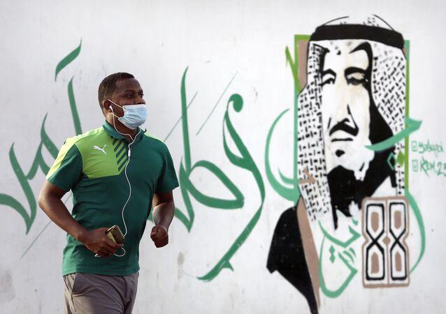 العاهل السعودي الملك سلمان بن عبد العزيز، 28 يونيو 2020