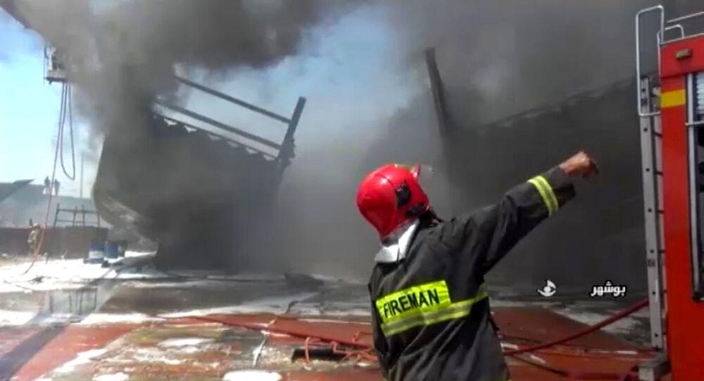 حريق في إيران