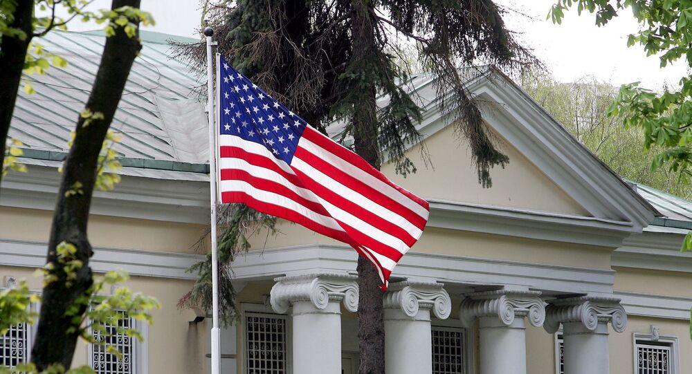 سفارة الولايات المتحدة في مينسك