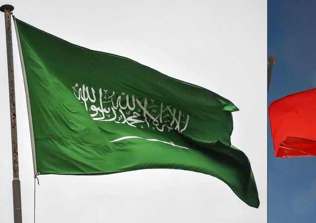 علمي تركيا والمملكة العربية السعودية