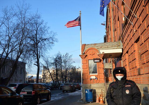 السفارة الأمريكية تغلق القنصلية العامة في مدينة فلاديفوستوك