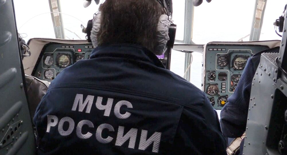 وزارة الطوارئ الروسية