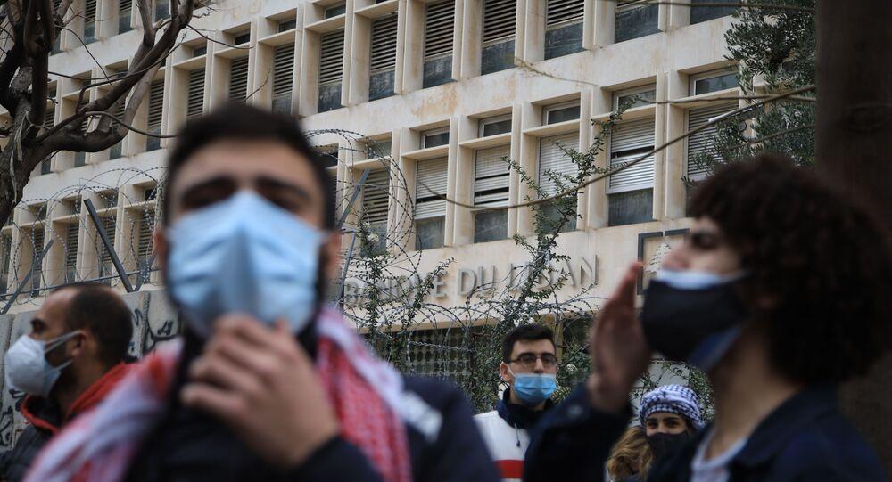 تظاهرة أمام مصرف لبنان