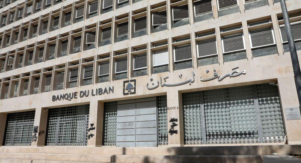 مصرف لبنان، نوفمبر 2020