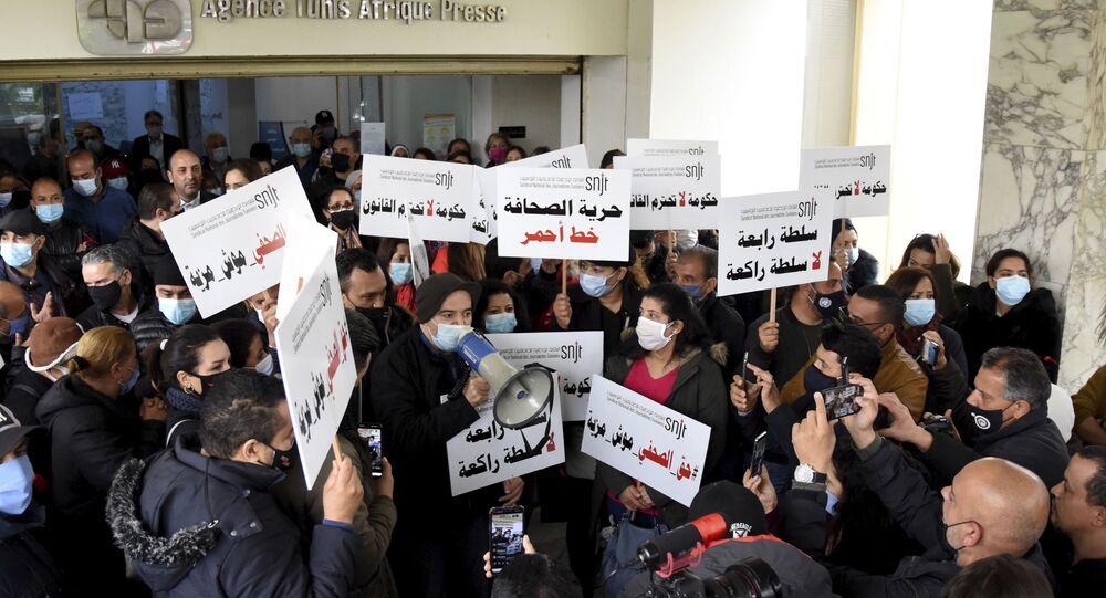 مظاهرات لصحفيين تونسيين في  تونس، 15 أبريل 2021