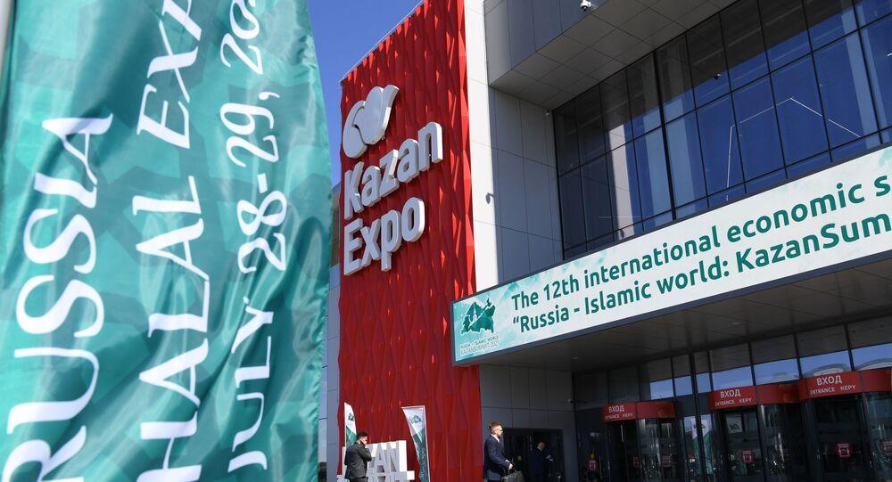 القمة الاقتصادية الدولية الثانية عشرة روسيا - العالم الإسلامي: قمة قازان 2021