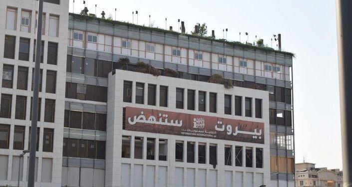 إحدى البنايات المحيطة بمرفأ بيروت