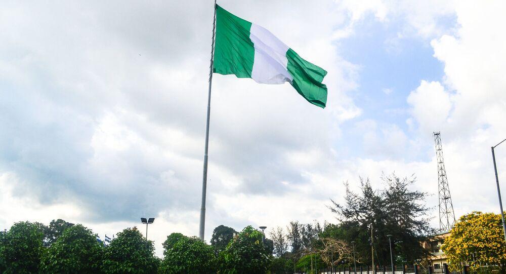 علم نيجيريا