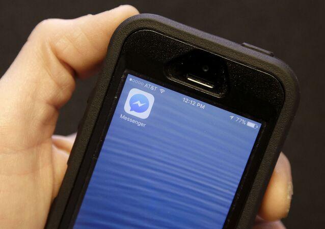 تطبيق المراسلة فيسبوك ماسنجر