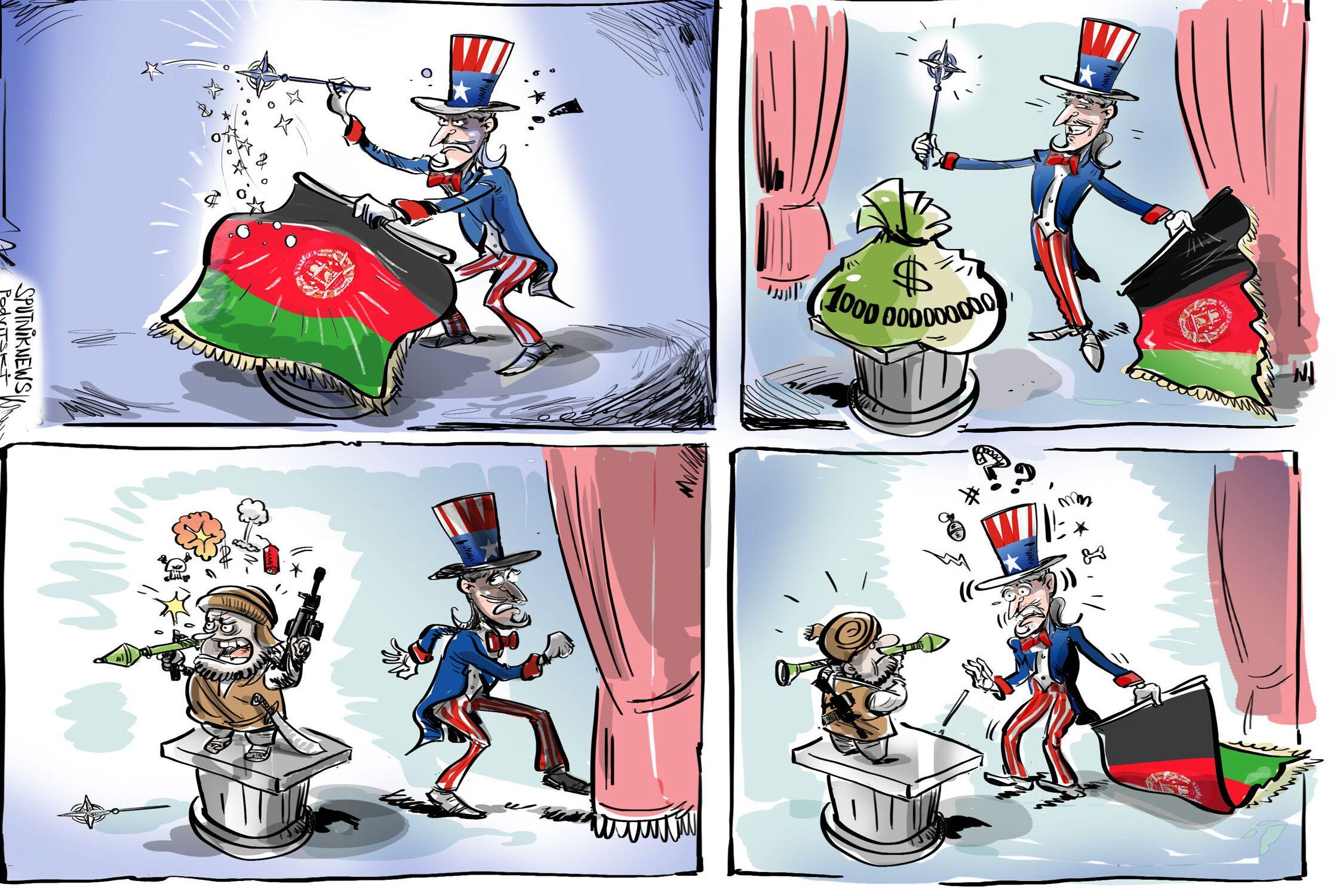 تريليون دولار الدولارات للعملية في أفغانستان دون فائدة