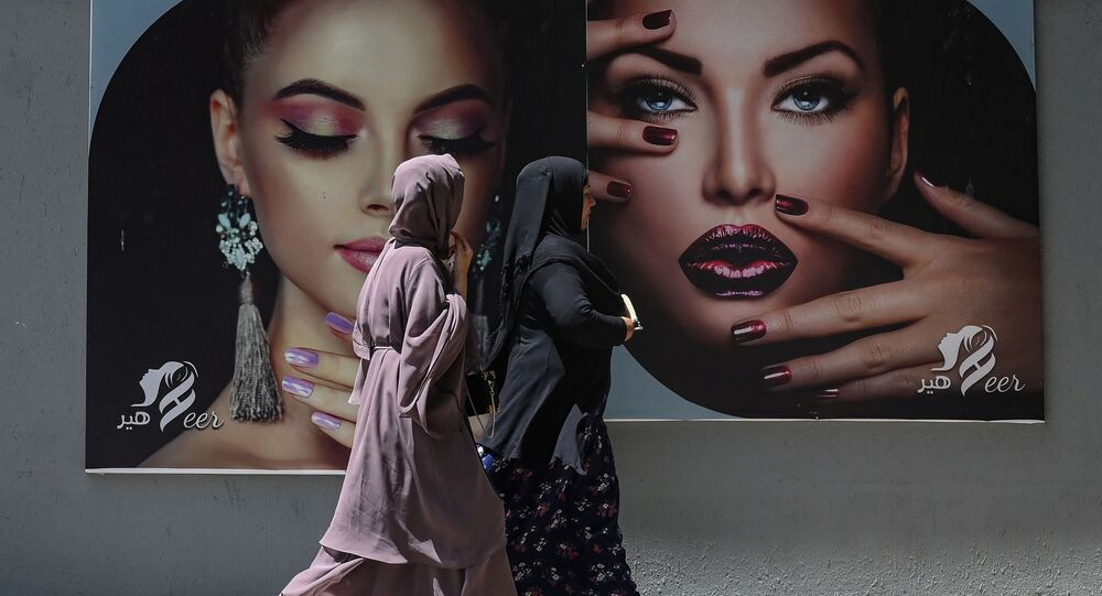 نساء أفغانيات، أفغانستان 7 أغسطس 2021