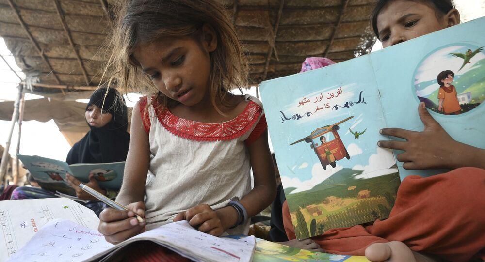 تعليم القراءة والكتابة ومحو الأمية