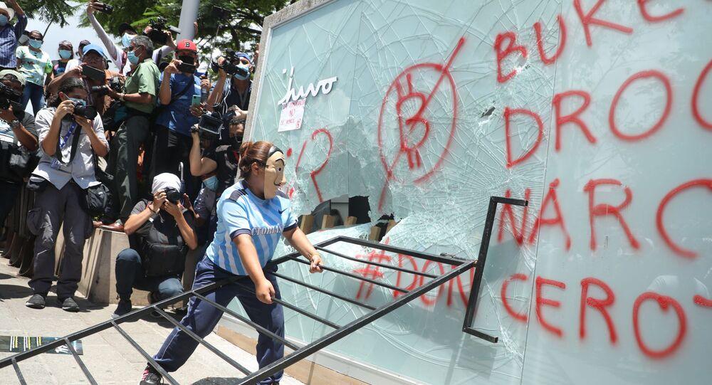 مظاهرات في السلفادور ضد البيتكوين