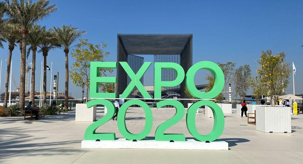 شعار معرض إكسبو دبي 2020، 16 يناير 2021