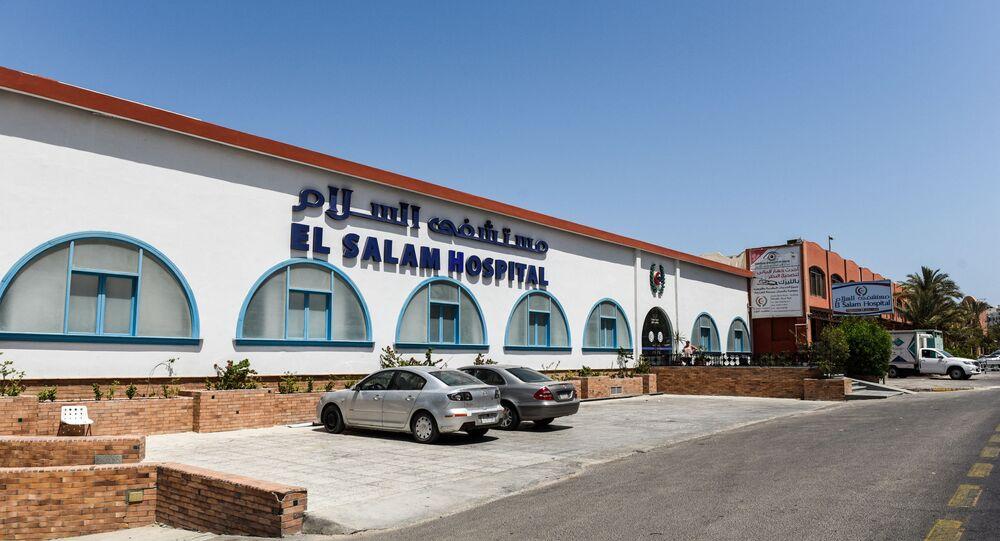 مستشفى السلام  في منتجع شرم الشيخ - مصر