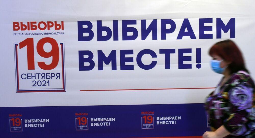 انتخابات مجلس الدوما في روسيا، 17 سبتمبر 2021