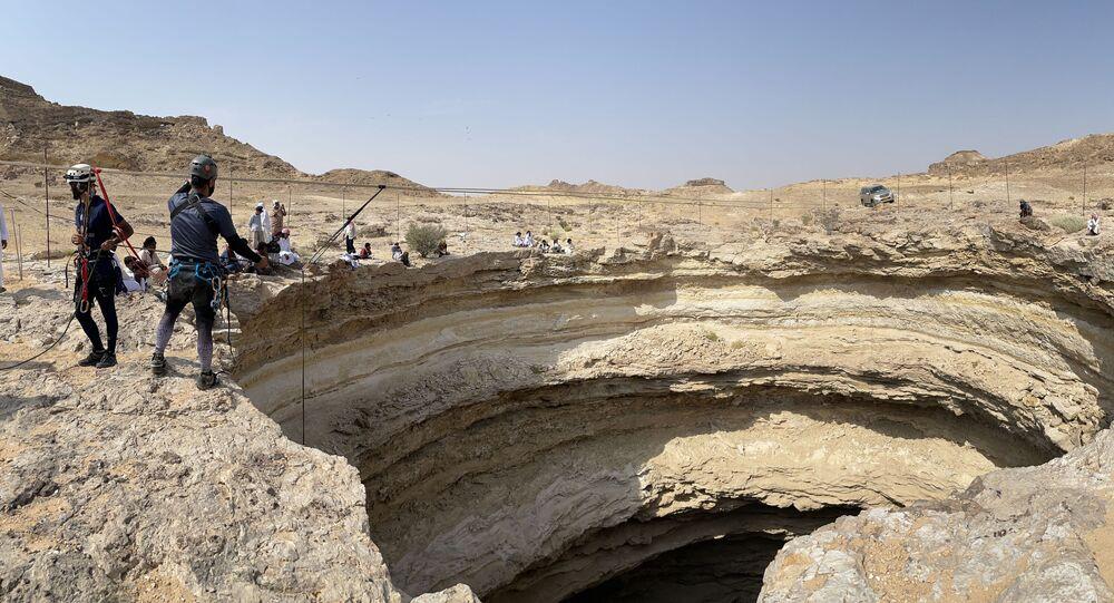 بئر برغوت في اليمن