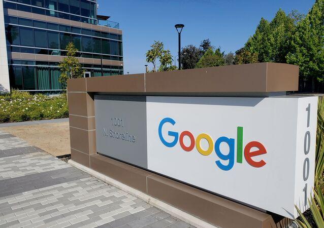 شعار شركة غوغل الأمريكية