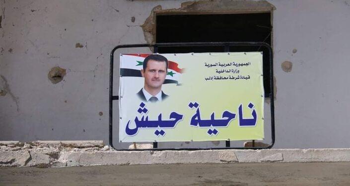 عودة عشرات العائلات المهجرة إلى بلدة (حيش) بريف إدلب