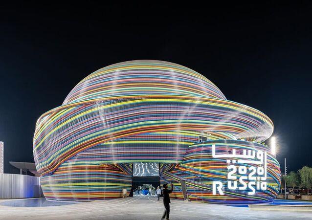 الجناح الروسي لمعرض إكسبو 2020 في دبي