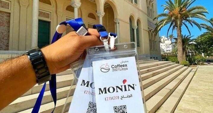 معرض ليبيا الدولي للقهوة