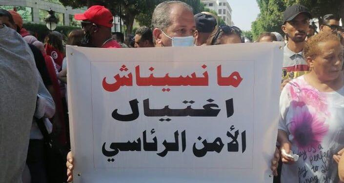 مظاهرة مؤيدة للرئيس التونسي