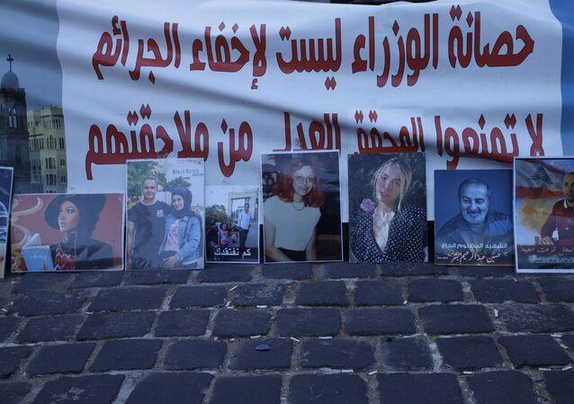وقفة أهالي ضحايا  انفجار مرفأ بيروت