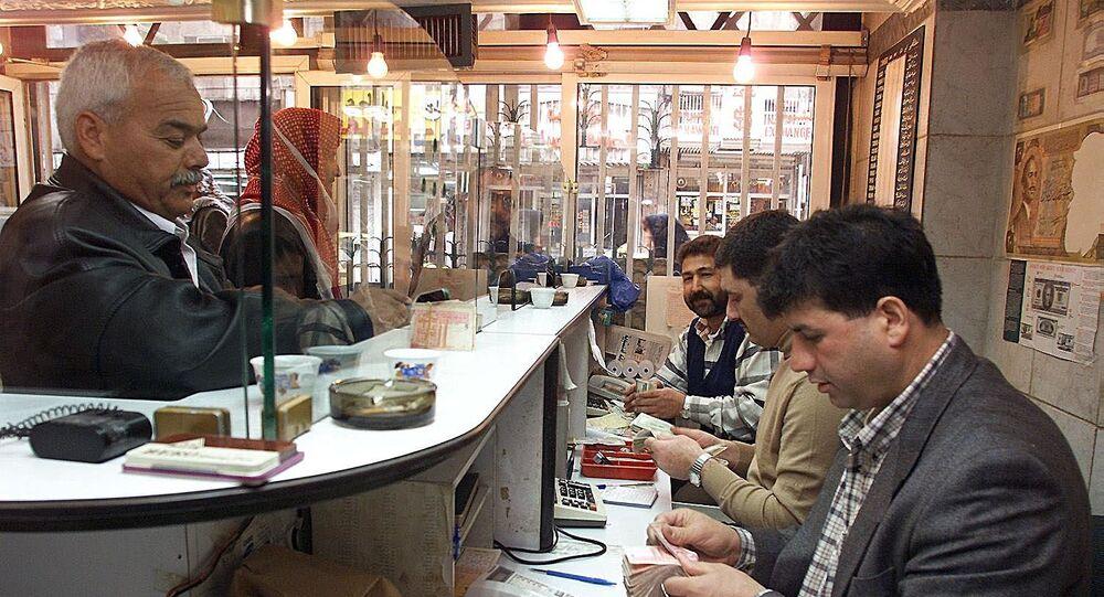 مكتب صرافة في الأردن