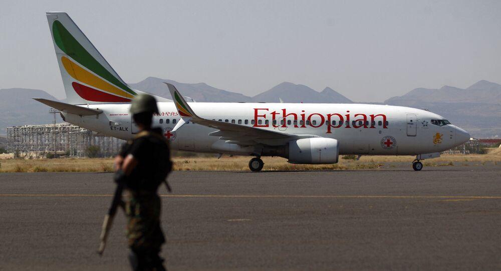 طائرة تابعة للخطوط الجوية الإثيوبية