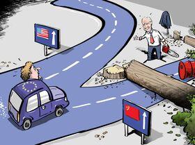 اختيار على الطريقة الأمريكية