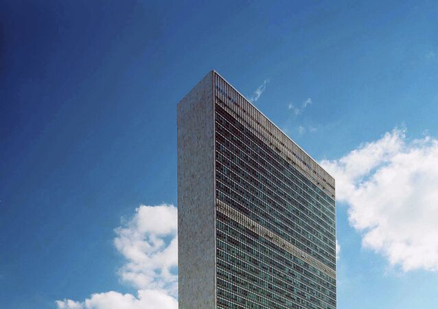 مبنى الأمم المتحدة