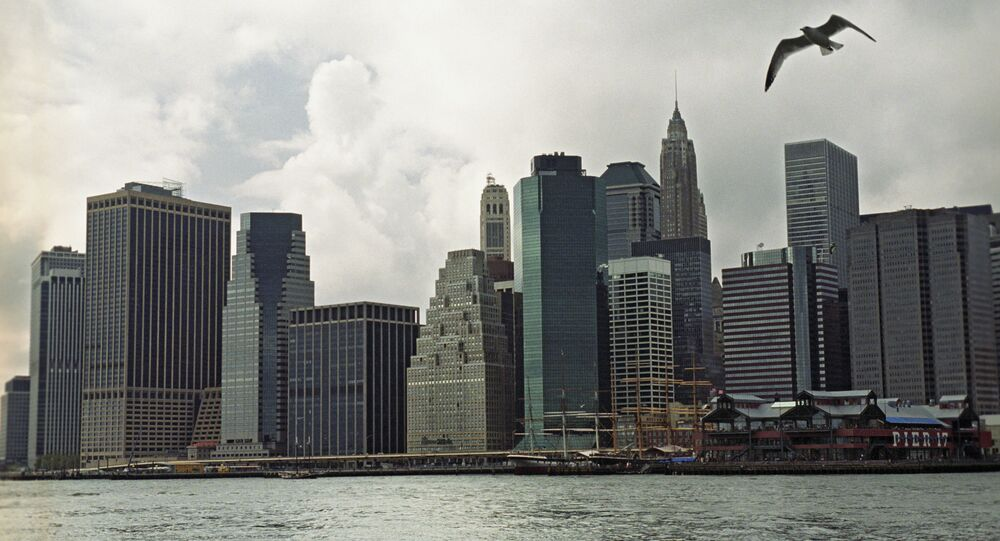 نيويورك