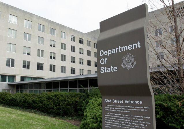 وزارة الخارجية الأمريكية في واشنطن