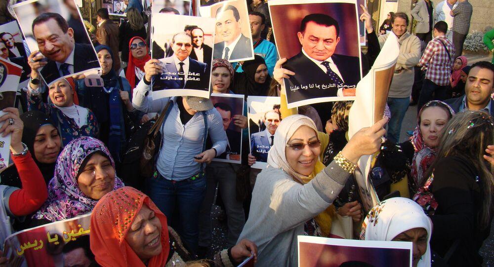 انصار الرئيس السابق حسني مبارك