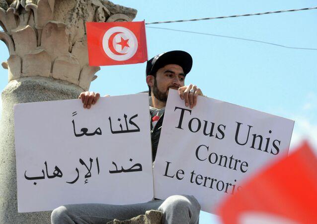 تونس ضد الارهاب