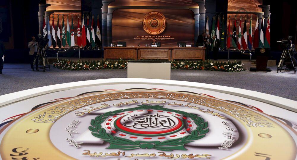 جامعة الدول العربية الدورة الـ26