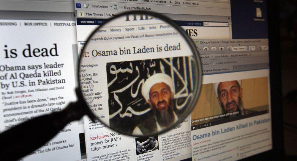 وثائق عن بن لادن