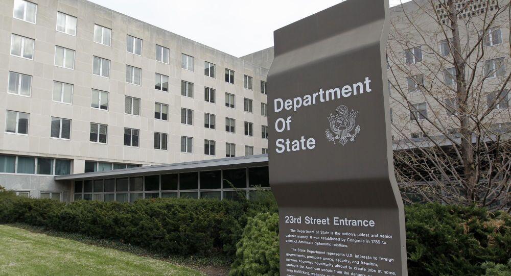 مقر وزارة الخارجية الأمريكية في واشنطن