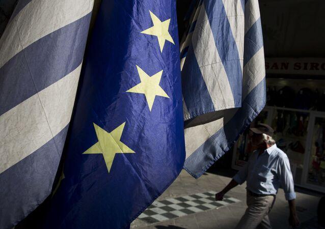 اليونان والاتحاد الأوروبي