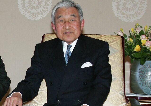 إمبراطور اليابان أكيهيتو