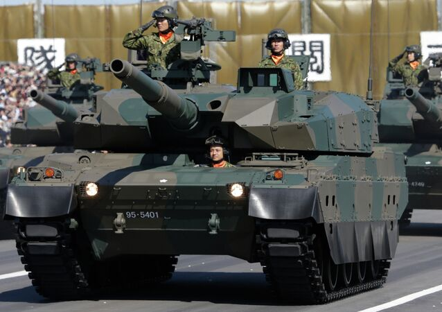الجيش الياباني