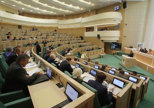 مجلس الاتحاد، الغرفة العليا للبرلمان الروسي