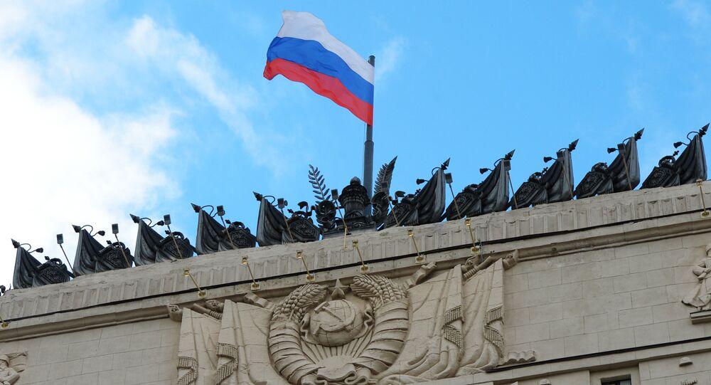 العلم الروسي على مبنى وزارة الدفاع الروسية