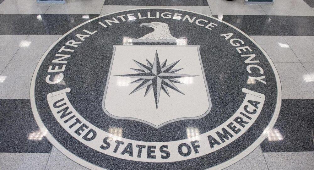 وكالة الاستخبارات المركزية