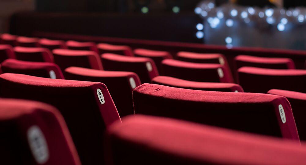 دار السينما