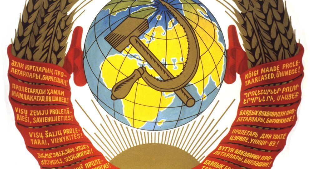 شعار الاتحاد السوفيتي