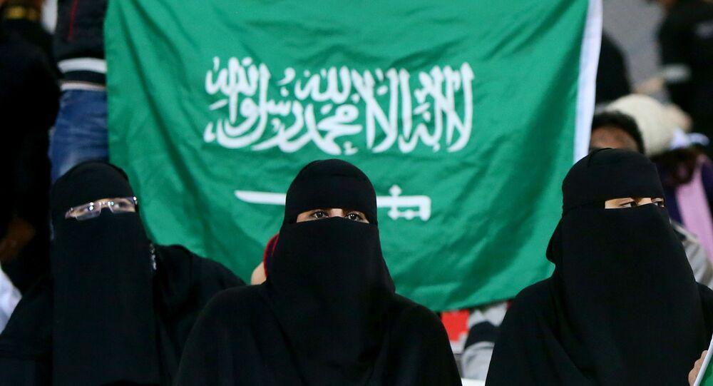فتيات سعوديات
