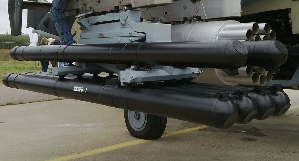 صواريخ فيخر-1