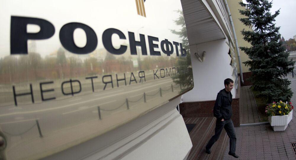 مكتب شركة روسنفط في موسكو