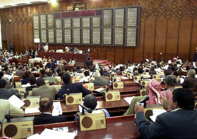 مجلس النواب اليمني